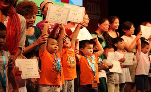 【200家达成】热烈庆祝优贝乐全国200家校区达成!